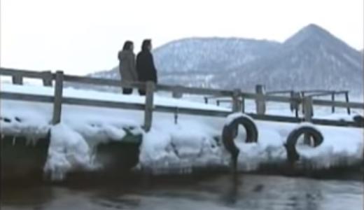 【白い影 ロケ地巡り】洞爺湖での具体的な場所とレポート